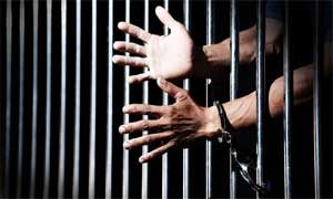 rêver de prison.